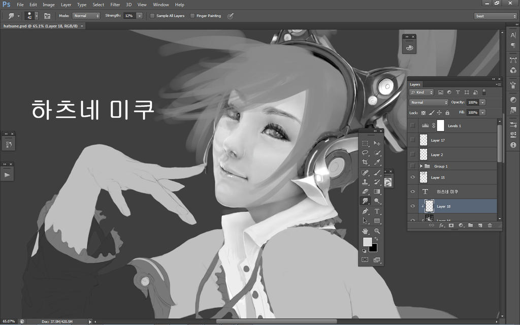 Screen by Jiyu-Kaze