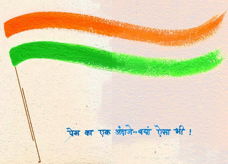 Mera Bharat Mahan by Hasmukh123 on DeviantArt