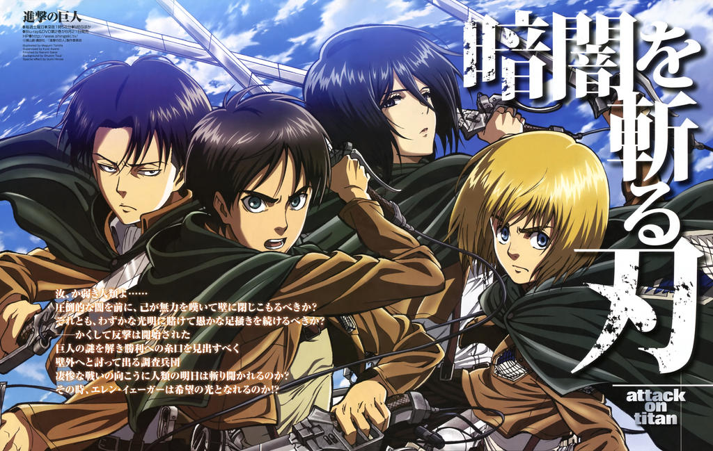 Shingeki No Kyojin Levi Eren Mikasa Y Armin By Thebellealexandra On Deviantart