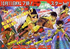 St. Seiya Promotional Ad by nekomimipii