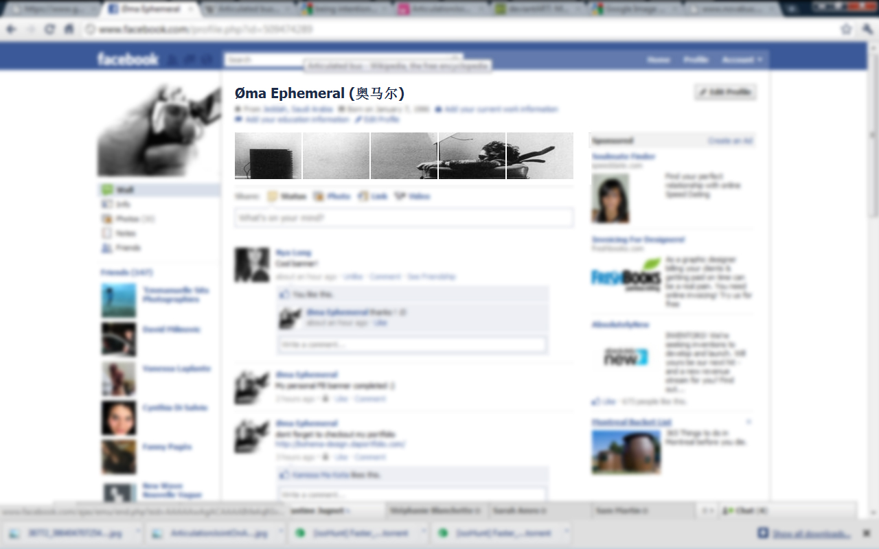how to change my banner on facebook