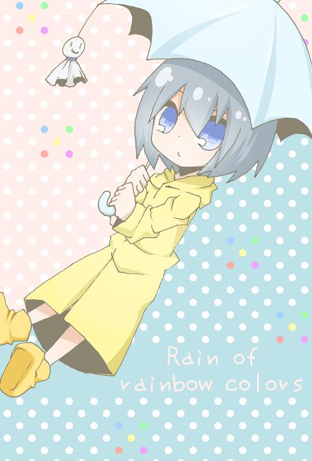 minamatabyou's Profile Picture