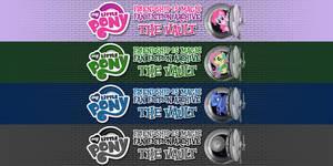 PFA Vault Image Headers by RBDash47