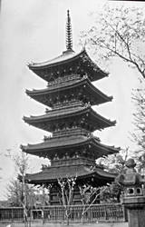 Images from the past -3 (Circa 1947)