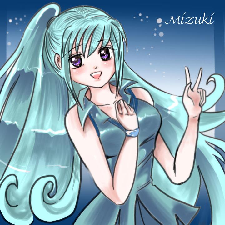 Mizuki by kankitsuru