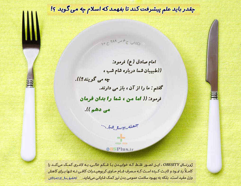 http://pre03.deviantart.net/53f4/th/pre/i/2016/248/d/0/diet_by_iranamc-dagj0j7.jpg