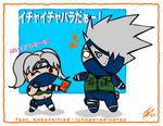 Kakashi Cute Dolls