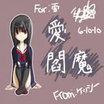 Yuki's Request: Ai Enma