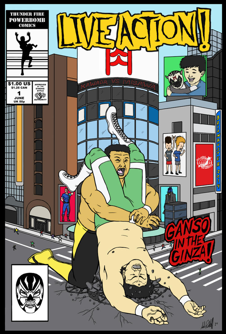 Ganso in the Ginza by brianbuster