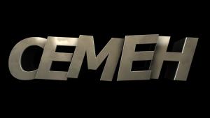 CemehBreh's Profile Picture
