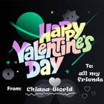 #ValentinesDay2021