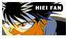 Hiei Stamp 1 by WritingRin
