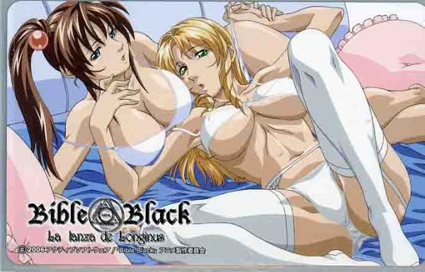 Hentai bible black torrent