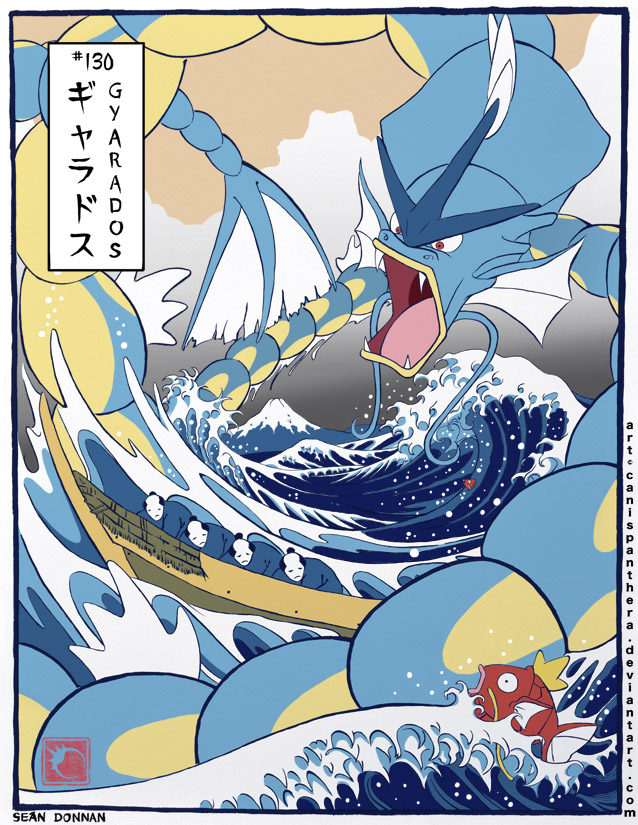 Great Wave Gyarados by SeanDonnanArt on DeviantArt