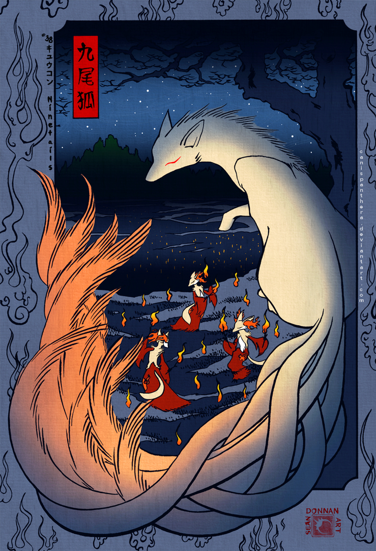 The Nine-tailed Fox at the Changing Tree, Oji by SeanDonnanArt