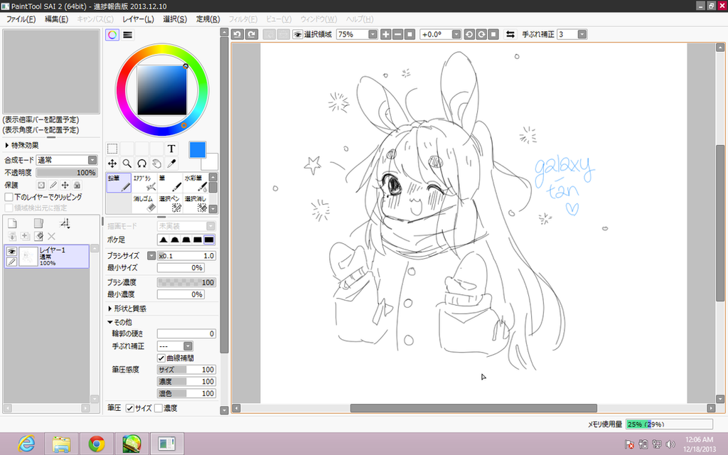 Which Is Better For Lineart Paint Tool Sai Or Photoshop