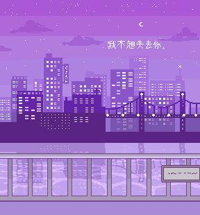 Lavender city