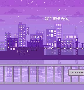 Lavender city by obaero