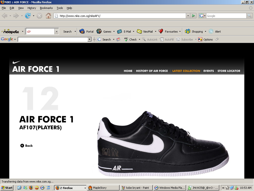 Air Force 1 - Nike Basketball by panda257