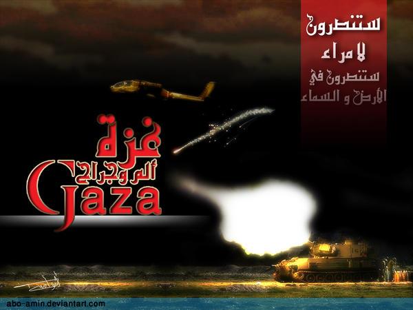 gaza by abo-amin
