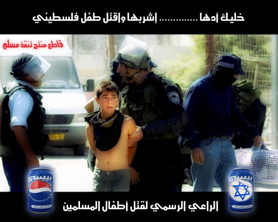al ra3y al rasmy by abo-amin