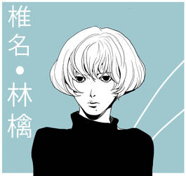 Shiina Ringo by platinapastern