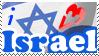 IloveIsrael by BenMagic-GFX