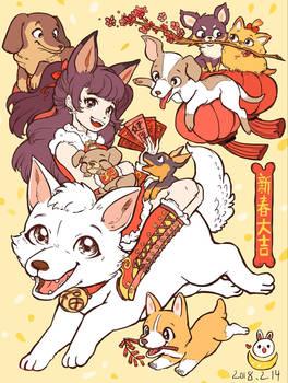 Happy Chinese Dog Year