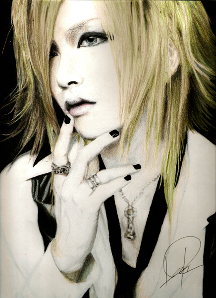 Uruha - Before I Decay by Gamics
