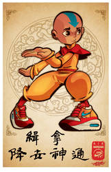 Air Max Aang by KWESTONE
