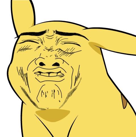 wtf_pikachu_by_blazerforge d3cpjnb wtf pikachu by blazerforge on deviantart