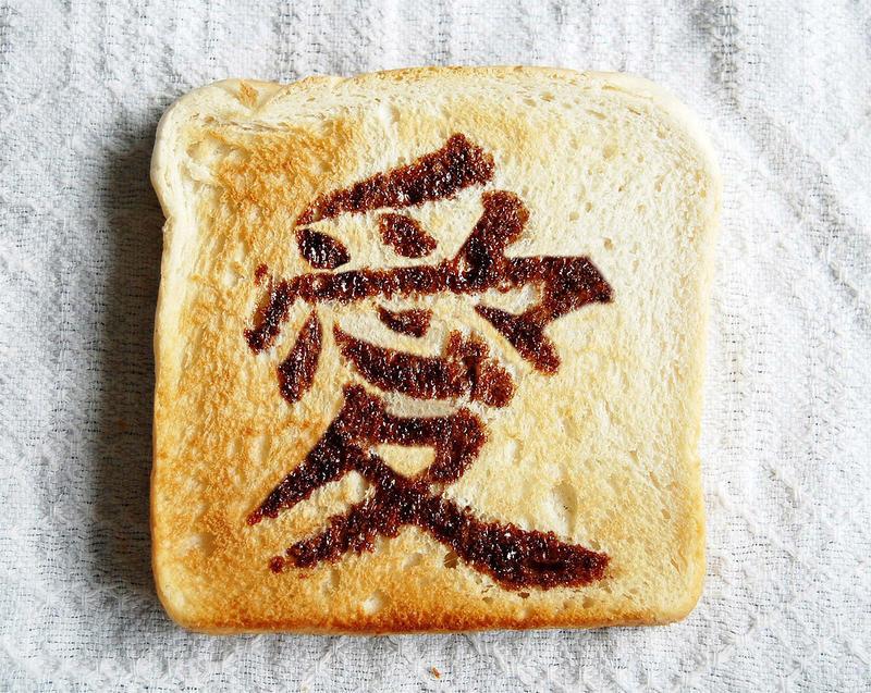 Love and bread by kaiminamoto