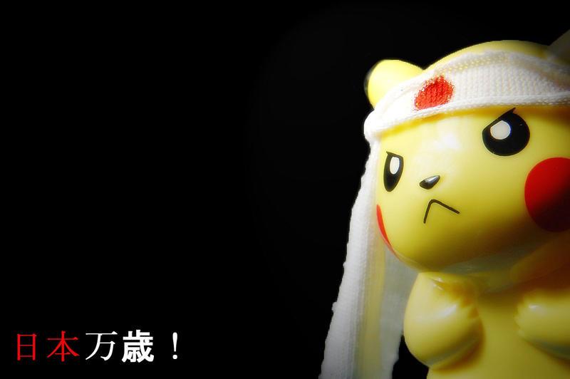 Japan's little savior by kaiminamoto