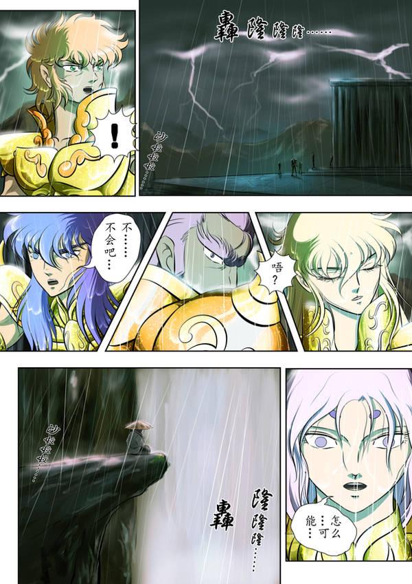 Chapter01-P01 by liruohai