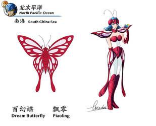 South China Sea Dream Butterfly by liruohai