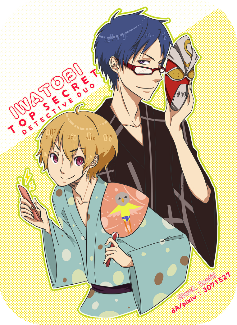 fa: Free! / Iwatobi Detectives! by 13462067