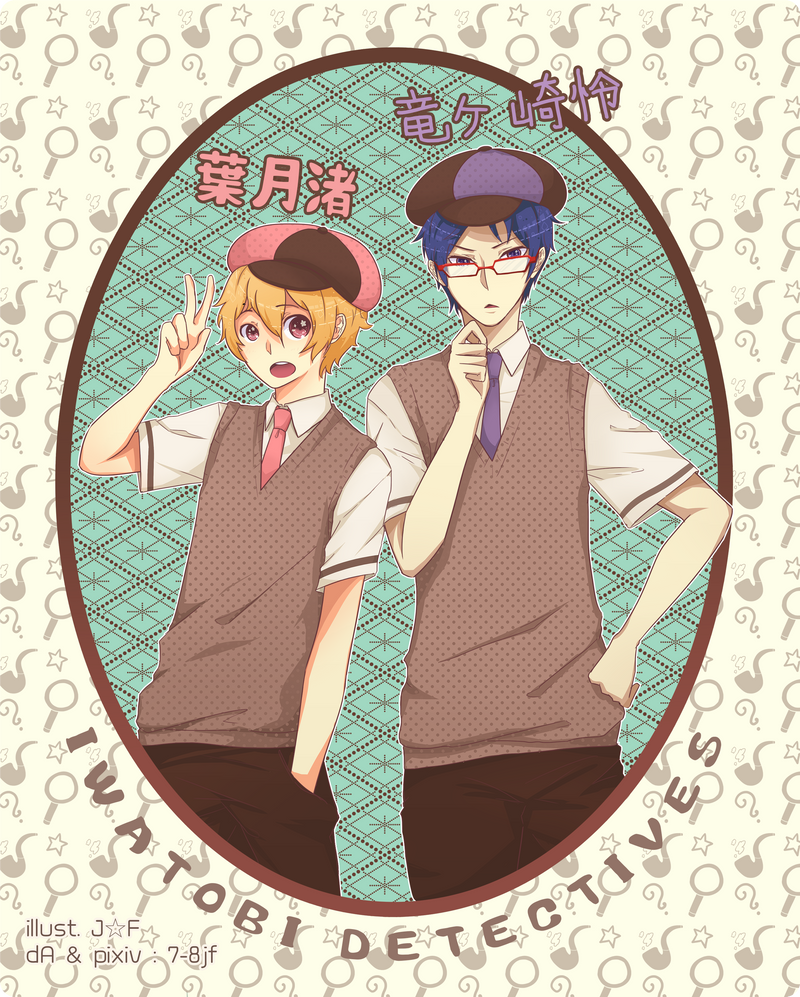 Iwatobi Detectives.... Round 2! by 7-8jf
