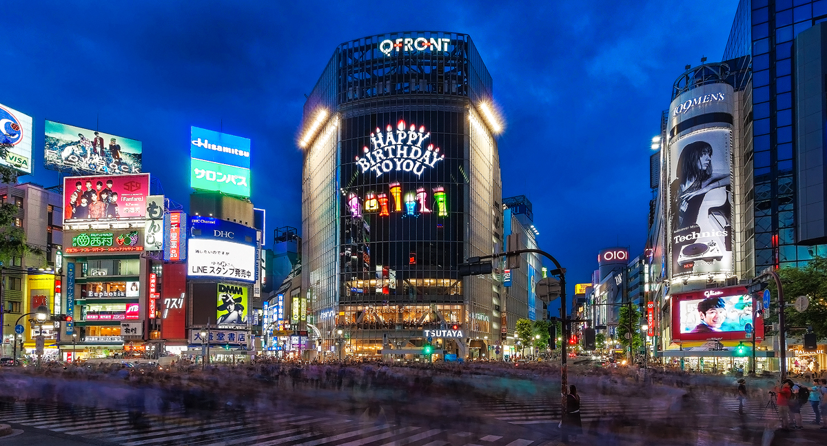 Happy Birthday Shibuya by TarJakArt