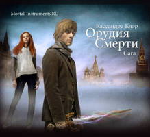 Mortal Instruments Russia