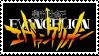 evangelion stamp