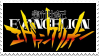 evangelion stamp by judars