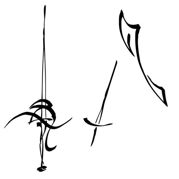 Rapier, sword, axe by Moggthree on DeviantArt