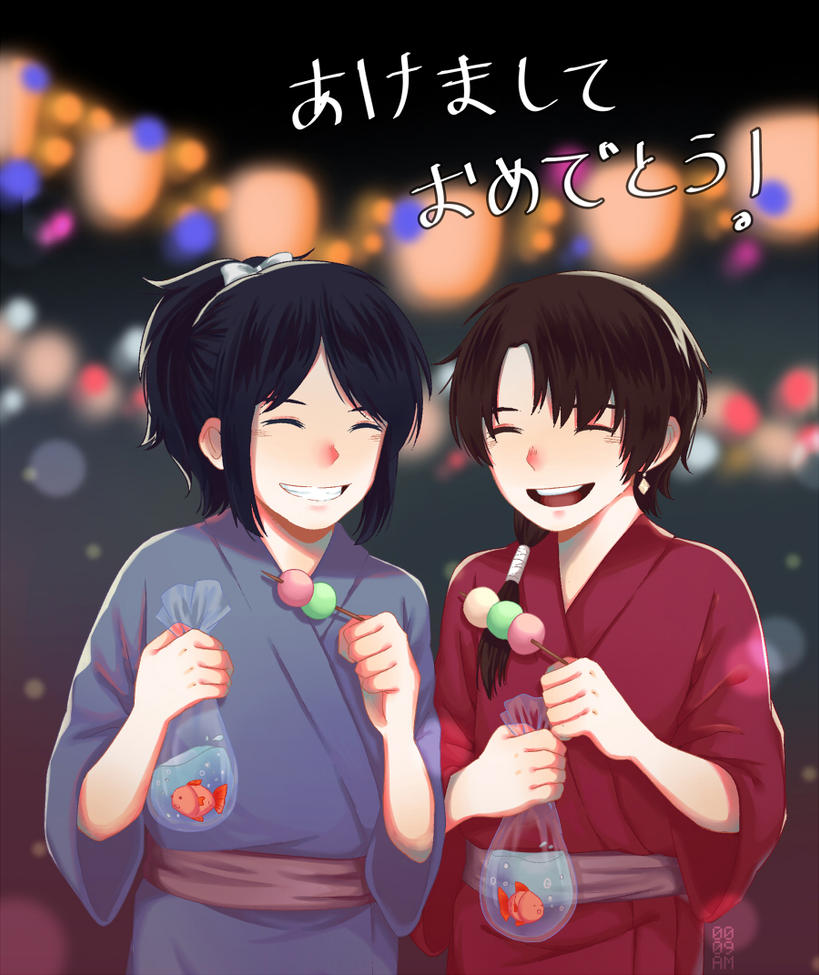 Happy New Year 2018! by shiyo09