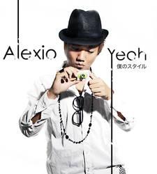 Alexio Yeoh 09' by AlexioLex