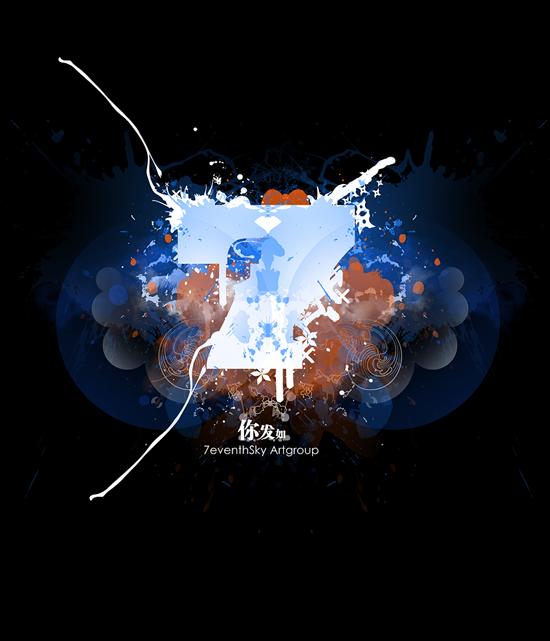SeventhSky ID By Edin by 7eventhSky