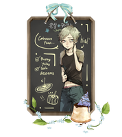 Onsil cafe: Hiel by daaanch