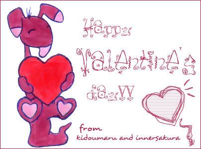 Happy Valentine's Day by akamaru