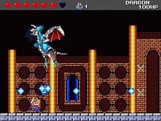 Mecha has wings