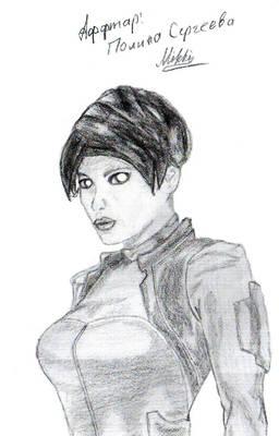 Alex Denton, Female