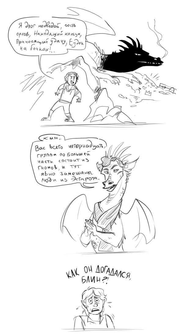THE flood ! - Page 7 Sherlock_smaug_by_drkav-d4jqpq8